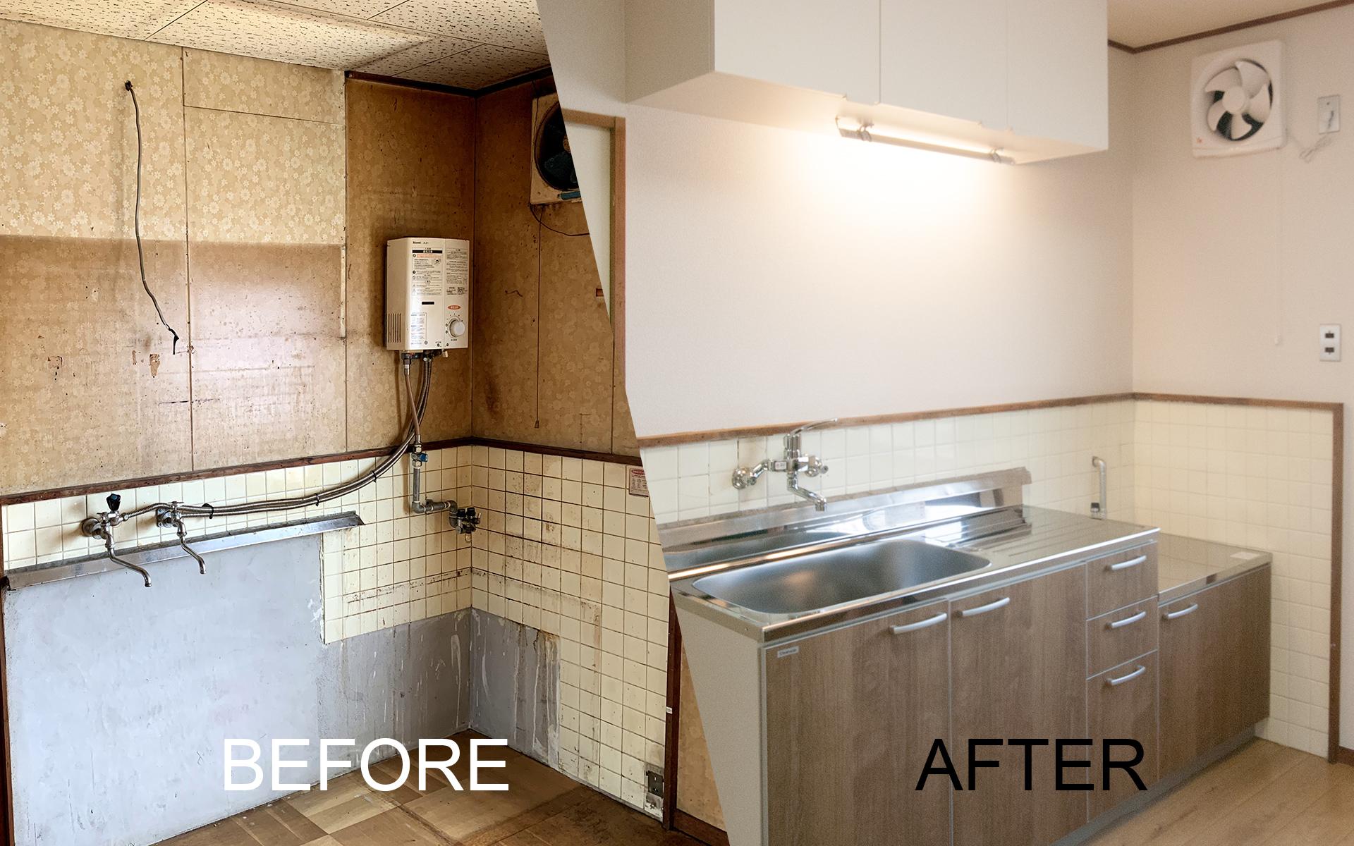 水回りキッチンリフォーム、改修工事 施工前、施工後