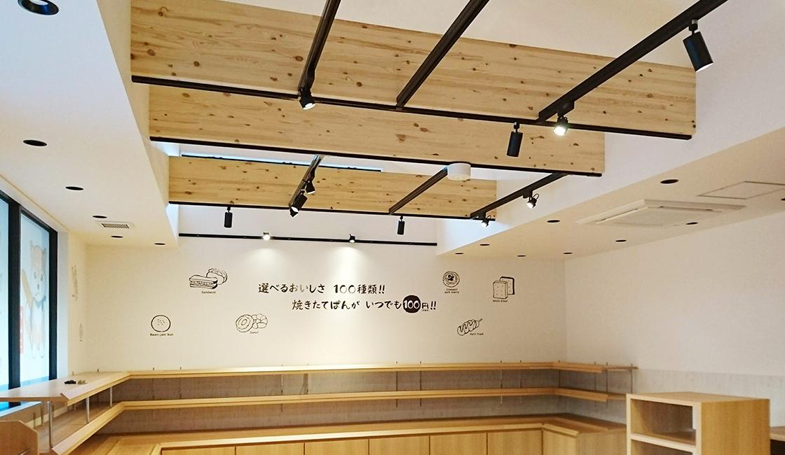 パン屋さん 店舗新築・外構・内装工事 施工