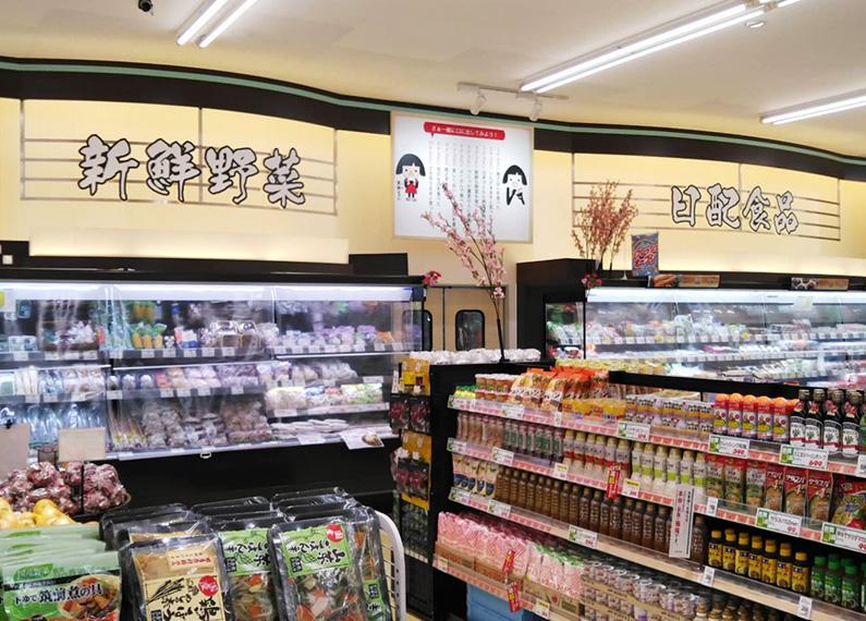 大分県杵築市食品スーパーマーケット内装改装工事 内装・店内サイン・看板