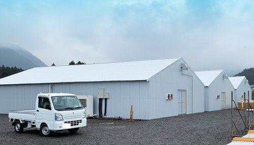 菌床椎茸栽培工場 さま