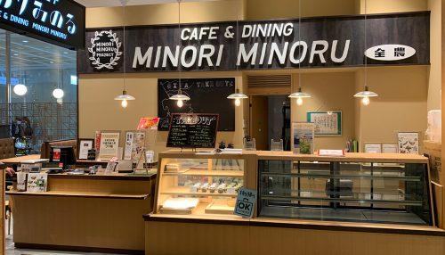 大分県大分市カフェ・レストラン店舗内装