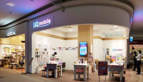 携帯電話サービス店 さま