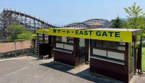 別府遊園地ゲート塗装工事